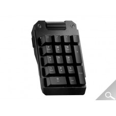 ASUS ROG Claymore Bond/RED M201 gaming Keypad