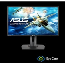 ASUS MG248QR Gaming Monitor -24